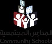 المدارس المجتمعية